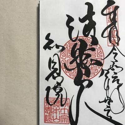 f:id:sanpo_kurashi:20200420044417j:plain