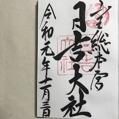 f:id:sanpo_kurashi:20200420044723j:plain