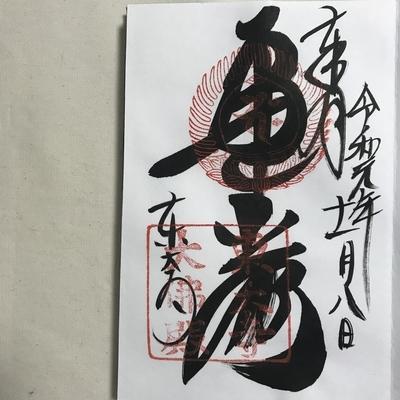 f:id:sanpo_kurashi:20200420044815j:plain