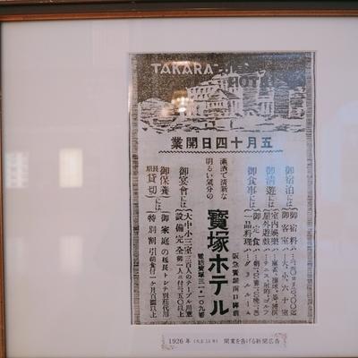 f:id:sanpo_kurashi:20200513152650j:plain