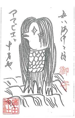 f:id:sanpo_kurashi:20200516015628j:plain