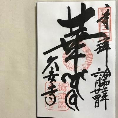 f:id:sanpo_kurashi:20200708022830j:plain