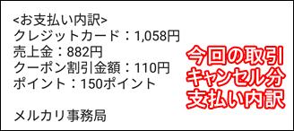 f:id:sanpogarden:20170502142905p:plain