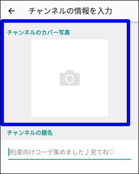 f:id:sanpogarden:20170907204907p:plain