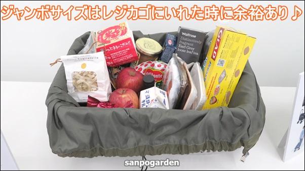 f:id:sanpogarden:20180420191136j:plain