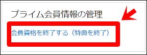 f:id:sanpogarden:20191130155038p:plain