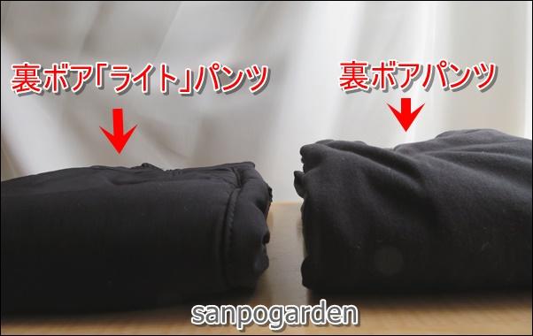 f:id:sanpogarden:20201021161506j:plain