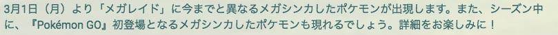 f:id:sanpoke:20210224110028p:plain