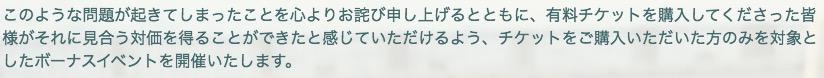 f:id:sanpoke:20210303211214p:plain