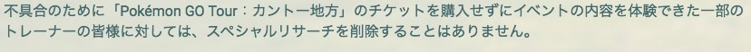 f:id:sanpoke:20210303211254p:plain