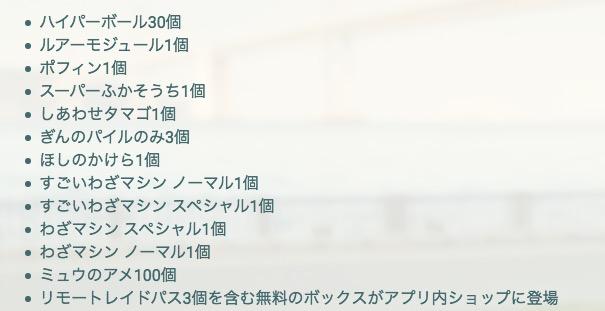 f:id:sanpoke:20210303211316p:plain