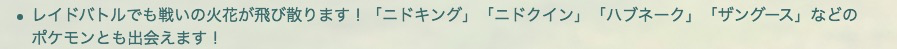 f:id:sanpoke:20210412170019p:plain