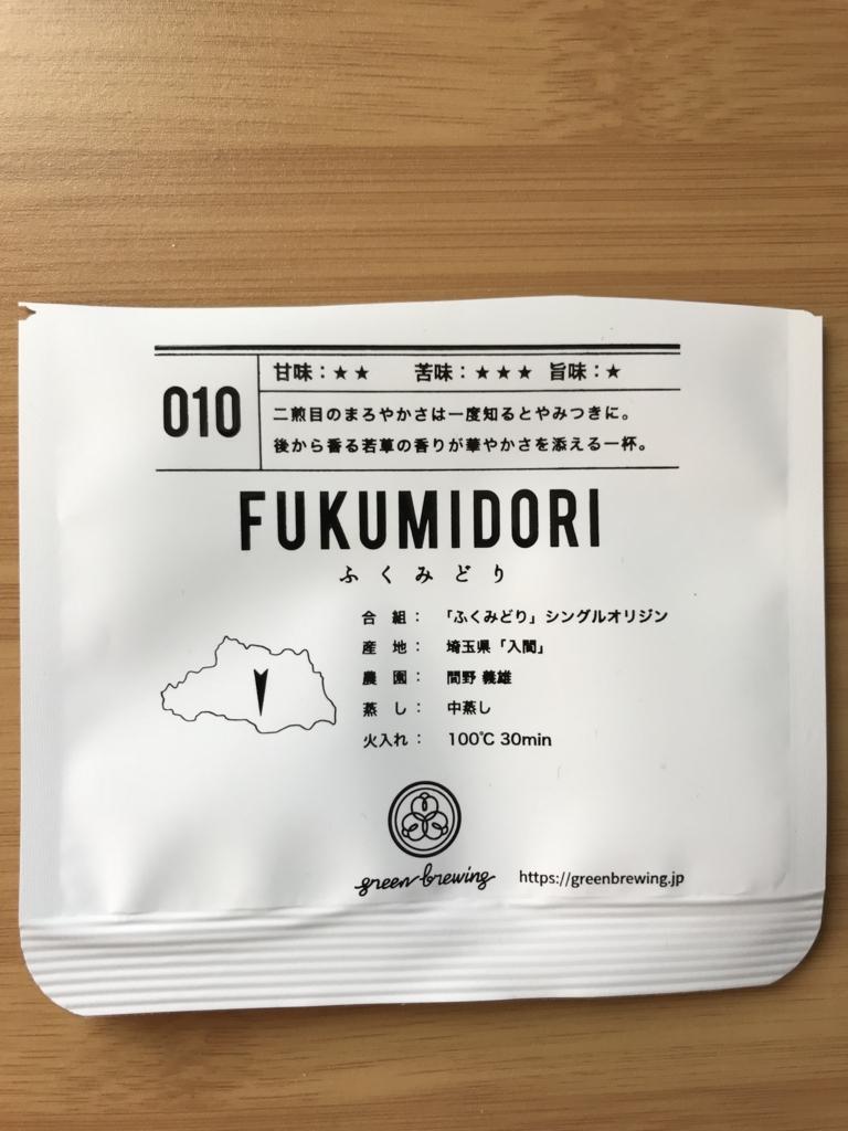 f:id:sanpoukai:20180324094037j:plain