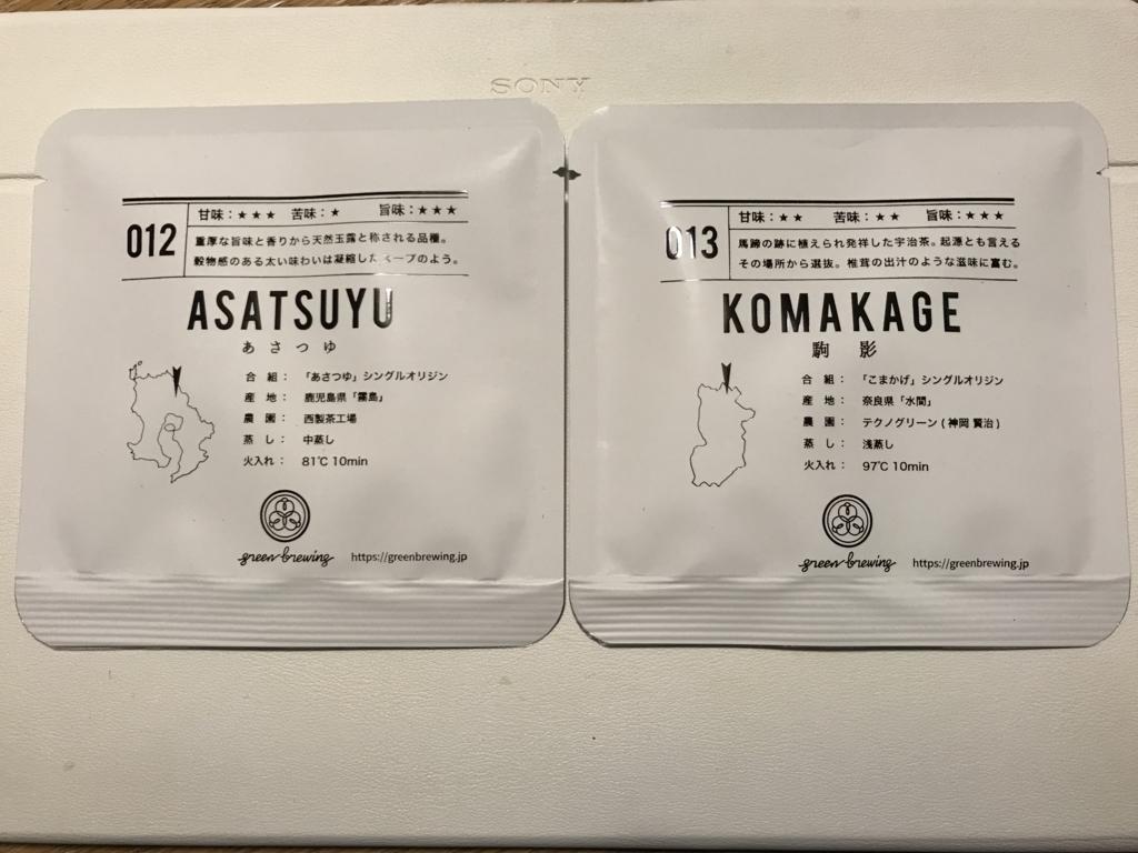 f:id:sanpoukai:20180324212329j:plain