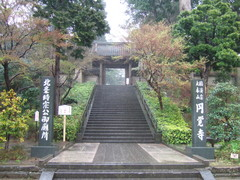 円覚寺総門前