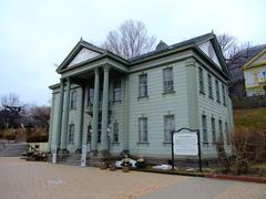 旧北海道庁函館支庁庁舎