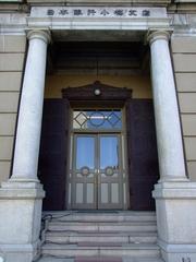 金融資料館(日本銀行旧小樽支店)玄関