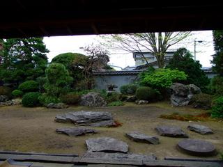 清藤氏書院庭園