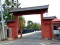 禅林街赤門