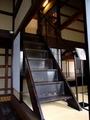[古民家]太宰治まなびの家・階段