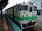 江差線ワンマン列車@函館駅