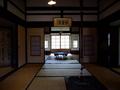 [古民家]旧関川家別荘茶室