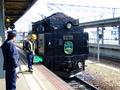 [鉄道]SL函館大沼号