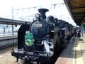 [鉄道]SL函館大沼号@函館駅