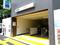 西早稲田駅3番出口
