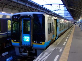 特急いしづち@高松駅