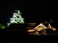 [夜景][城郭]熊本城天守・本丸御殿ライトアップ