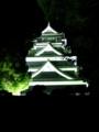 [夜景][城郭]熊本城天守ライトアップ