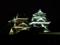 熊本城天守群ライトアップ