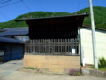 龍岡藩高札場