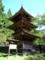 新海三社神社三重塔