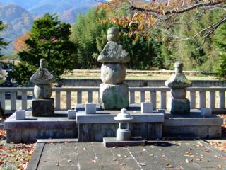 武田信義墓