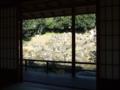 [庭園]東光寺庭園