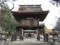 恵林寺三門