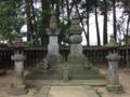 [墓所]武田信玄墓