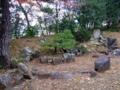 [庭園]三光寺庭園