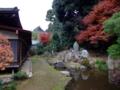[庭園]大善寺庭園