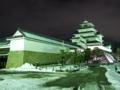 [夜景][城郭]会津若松城天守と走長屋ライトアップ
