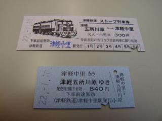 20100111094552