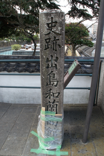 20101219130419