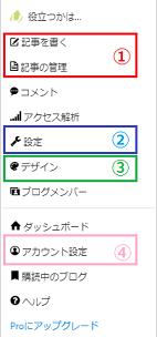 f:id:sanrenpuku2002natsu:20180817231002p:plain
