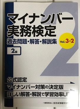 f:id:sanrenpuku2002natsu:20180906162723j:plain