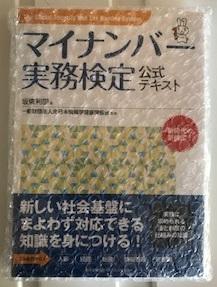 f:id:sanrenpuku2002natsu:20180908001637j:plain