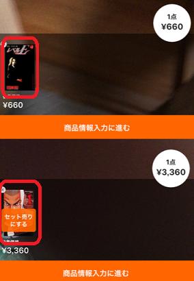 f:id:sanrenpuku2002natsu:20180909185535p:plain
