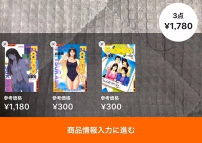 f:id:sanrenpuku2002natsu:20180909190251j:plain