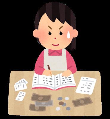 韓国留学 1ヶ月 生活費 費用